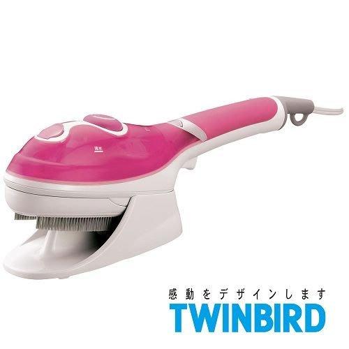 【大頭峰電器】日本 TWINBIRD 手持式蒸氣熨斗(粉紅限定版) SA-4084TW