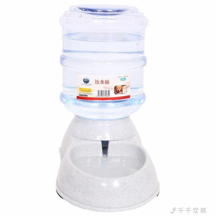 寵物用品狗狗自動飲水器喝水器喂水器貓咪飲水機喂食器