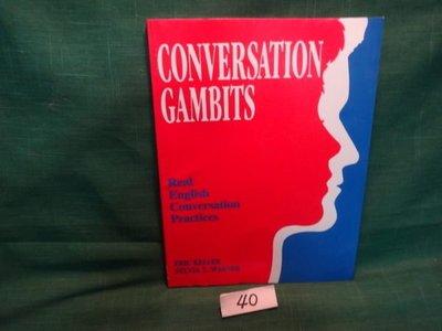 【愛悅二手書坊 02-19】CONVERSATION GAMBITS