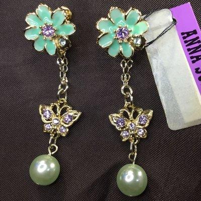 Anna Sui全新限量正品淺綠晶亮花朵附可拆式水鑽蝴蝶帶淺綠色圓珠夾式耳環安娜蘇