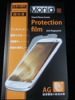 《極光膜》日本原料HTC Desire C A320e 霧面螢幕保護貼膜含鏡頭貼 耐磨耐指紋 專屬專用規格無需裁