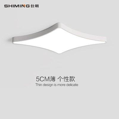 現代簡約led吸頂燈臥室客廳入戶燈具5CM超薄創意藝術走廊過道燈飾T