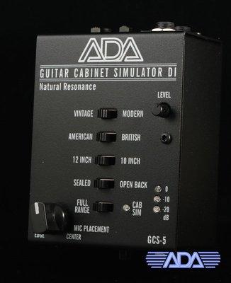 【又昇樂器 . 音響】ADA GCS-5 Guitar Cabinet Simulator& DI Box 音箱模擬