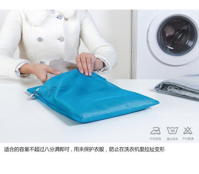 【自在坊】细網加厚洗衣袋 衣物内衣護洗袋 外出整理袋28*38 SAFEBET 保固3個月
