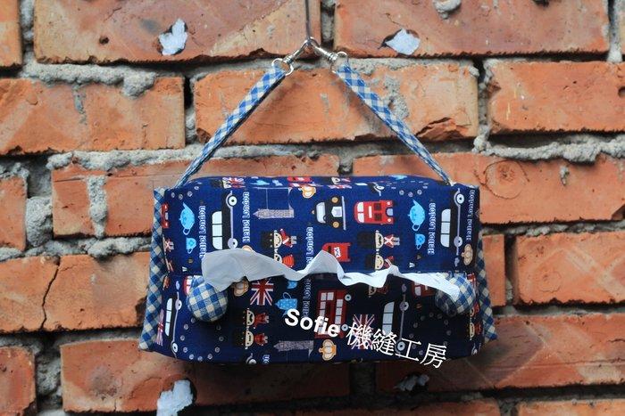 Sofie 機縫工房【小兵與汽車-深藍】可調式雙邊活動式掛勾 一般型抽取式衛生紙套 橫掛面紙套 直掛橫式兩用 手作 手工