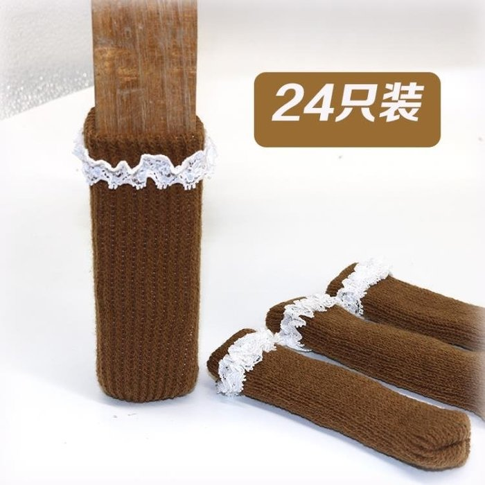 耐磨椅子腳套雙層針織凳子腿保護套桌椅實木地板防磨靜音墊椅角套