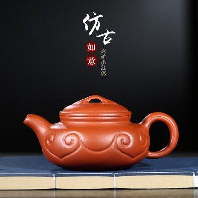 ༧༨如༸༹意⇝宜興原礦紫砂壺李曉璐純全手工茶壺茶具如意仿古壺320cc