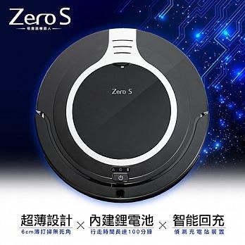 趴趴走Zero-S智慧偵測超薄型吸塵器機器人