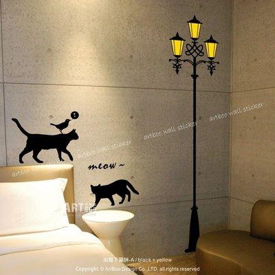 《阿布屋壁貼》街燈下貓咪A-S‧ 牆貼 窗貼 民宿飯店餐廳居家佈置 網美打卡