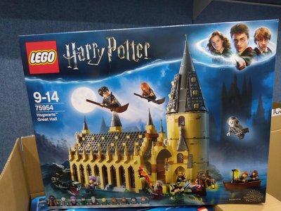 [現貨 公司貨] 樂高 LEGO 75954 哈利波特系列 霍格華茲大廳