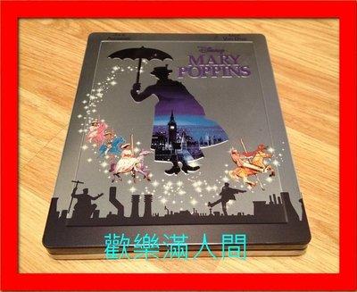 【BD藍光】歡樂滿人間:限量凹凸框設計鐵盒版(英文字幕)Mary Poppins真善美 朱麗·安德魯斯