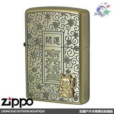詮國 (ZP624) Zippo 經典打火機 日系 開運招財貓 KM-BS