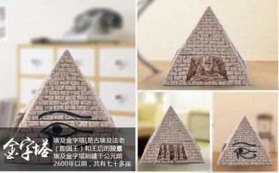 來自外太空神秘的力量 開運開智砂岩款金字塔裝飾品創意樹脂工藝品立體浮雕埃及金字塔擺件首飾品收納盒生日聖誕交換禮物