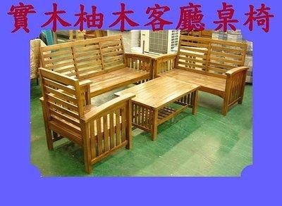 全新庫存家具賣場 *庫存柚木沙發組 橫直條實木沙發* 1+2+3+茶几 休閒桌椅 柚木家具庫存拍賣