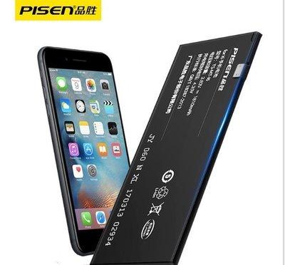 【加大容量】蘋果 iphone 6 電池 送 拆機工具 apple 零循環 全新