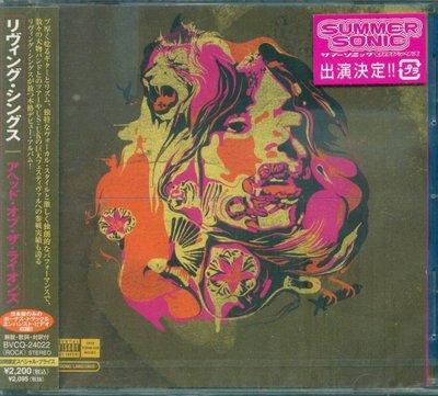 K - Living Things - Ahead Of The Lions - 日版 CD+1BONU NEW