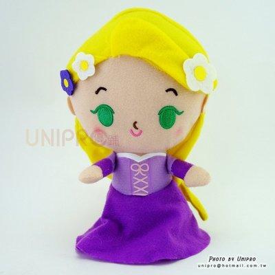 【UNIPRO】 魔髮奇緣 樂佩 18公分 玩偶 娃娃 布偶 迪士尼公主 長髮公主 Tangled Rapunzel