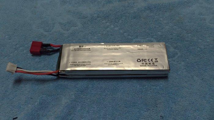專業無刷 遙控汽車電池 飛機直升機無人機空拍機 奧森瑪 CG035 CG003 7.4v3200mAh T頭原廠專用電池