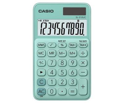 SL-310UC-GN卡西歐CASIO時尚馬卡龍系列計算機可自取
