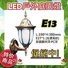 新品上市§LED333§(33HJ15)LED-36W造型風扇 變頻6段變速 42吋 3色變光 全電壓 另有吸頂燈
