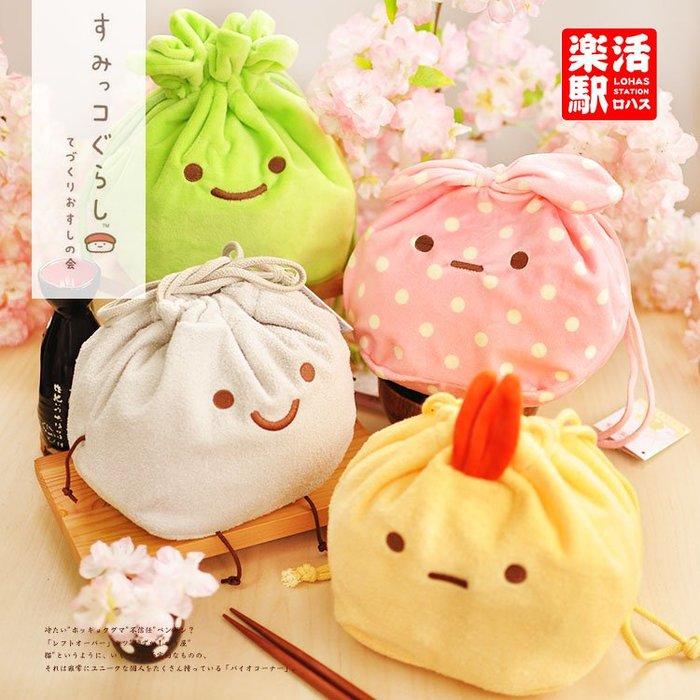 角落生物 日本san-x角落生物 墻角生物創意毛絨拍立得手機女飾品束口收納袋