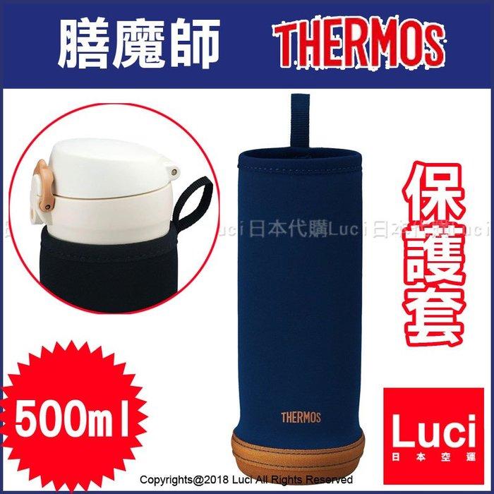 保護套 THERMOS 膳魔師 水壺 保溫瓶 500ml 杯套 適 JNL-500 JNR 專用 LUCI日本代購