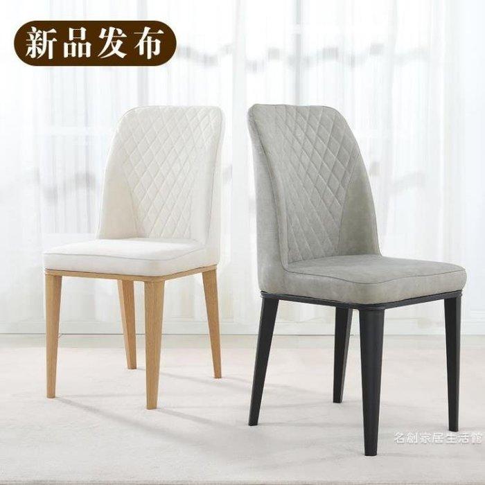 北歐風餐椅家用美式靠背凳子仿實木?椅現代簡約酒店時尚餐廳椅子