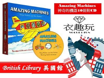 【預購】英文版繪本Amazing Machines神奇的機器10冊+CD