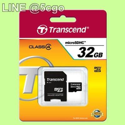 創見Micro SD 2.0規格32G 32GB 高速又省電 Class4(附SD轉卡) 終身保固