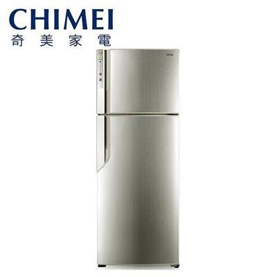 【0卡分期】CHIMEI奇美 485公升 二門變頻一級省電 電冰箱 UR-P485BV ECO⁺智慧節能 非國際
