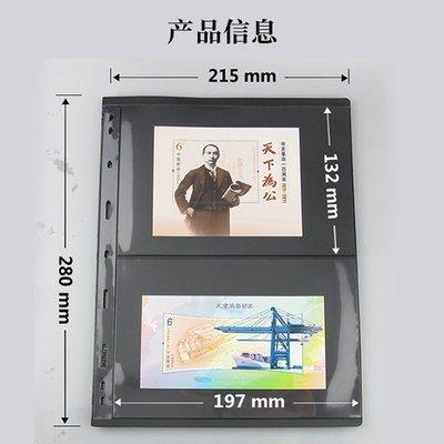 #熱賣店家#PCCB集郵冊郵票冊空冊9孔2行黑底雙面活頁內頁首日封197×132mm(200元起購)