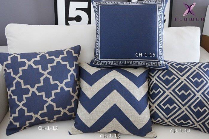 【夏法羅 傢飾】現代時尚 簡約素雅 中亞風格 幾何圖形 家居沙發 辦公室靠墊 棉麻抱枕 CH12-15