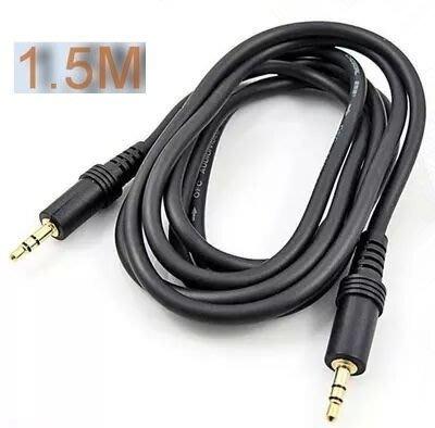 喇叭/音響/電腦/手機/MP3 3.5mm 公對公 立體聲 音頻線/對錄線/Aux線/音源線(1.5米/公尺) **金頭