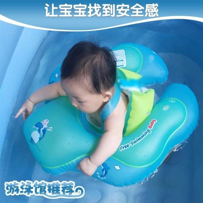 兒童脖圈腋下0-3-6歲防翻防嗆水嬰兒遊泳圈LY2548