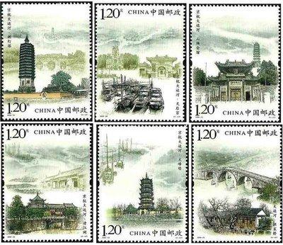 (2 _ 2)~大陸編年郵票---京杭大運河--- 6 全---陸2009年-23