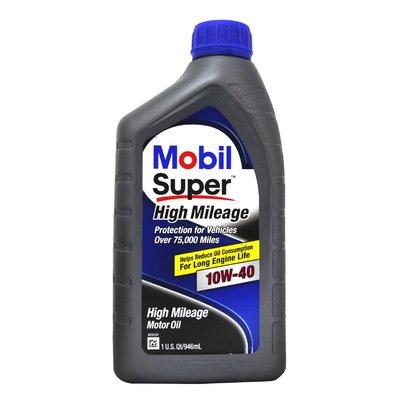 【易油網】MOBIL SUPER HIGH MILEAGE 10W40 機油 高里程