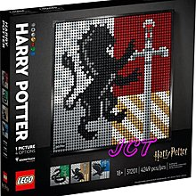 JCT LEGO樂高—31201 ART系列 霍格華茲學院徽章