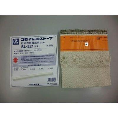 【JP.com】CORONA SL-221 煤油暖爐棉芯 油芯 SL-6618.SL-6619.SL-SL-6620