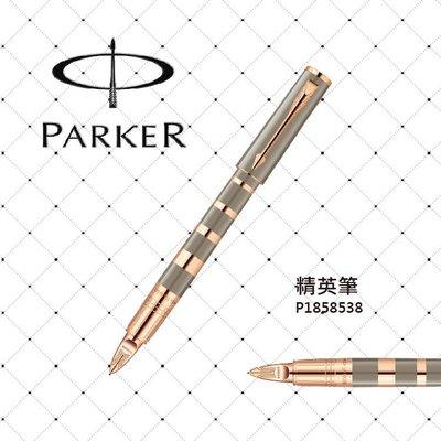 派克 PARKER INGENUITY 第五元素系列 精英灰褐金環/L 筆 P1858538 鋼筆 墨水 商務 吸墨器