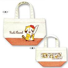 【莫莫日貨】全新 日本原裝進口 正版 小浣熊 Rascal 拉斯卡爾 帆布材質 手提袋 便當袋 購物袋 外出袋LB002
