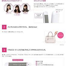 Panasonic EH-HV22 多功能迷你美髮造型器 粉紅色 日本空運到台獨家限量販售[空中補給]