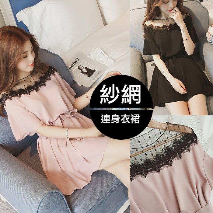 【JS 姊妹時代】【UC4908】日系質感雪紡一字領露肩紗網拼接連身上衣裙