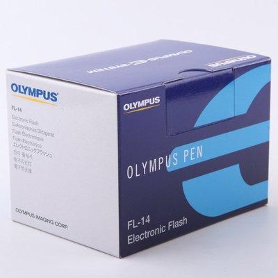 全新 現貨 盒裝 OLYMPUS FL-14 FL14 原廠 外接 閃光燈 迷你閃燈