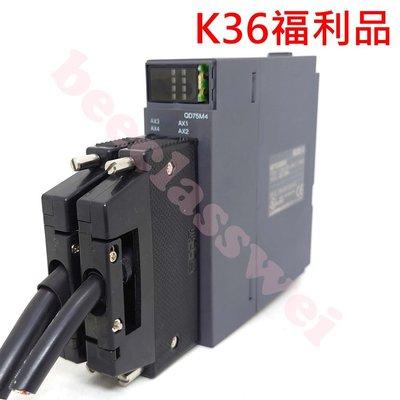 QD75M4 MITSUBISHI 三菱 MELSEC-Q POSITIONING K36(福利品)