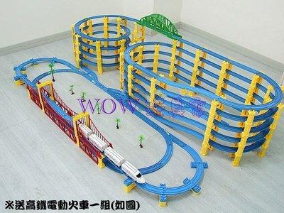 5+5多層雙盤旋軌道-升級版 - TOMY Thomas 湯瑪士 電動小火車通用軌道組合