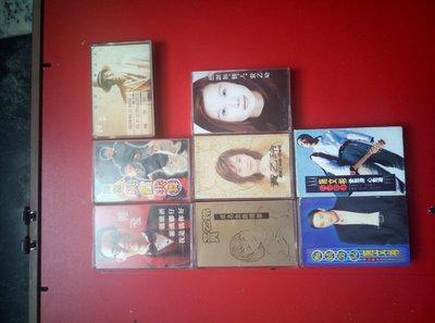 早期知名影視歌星陳雷,黃乙玲,施文彬的小型錄音帶八盒一組,非常希少