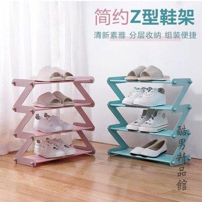 優思居 創意Z字型鞋架 客廳簡易組裝無紡布鞋架家用多層收納鞋架CY