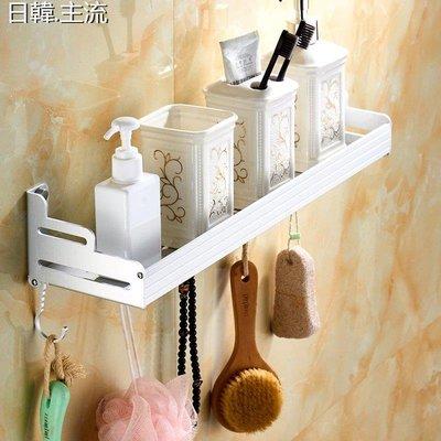 收納 浴室收納衛生間置物架壁掛式浴室單層收納架洗漱臺架子廁所化妝品架免打孔