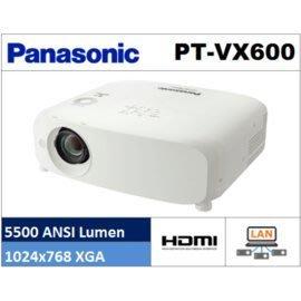 panasonic PT-VX600T 投影機/5500流明/1.6倍鏡頭/高亮度/單槍投影機/原廠公司貨