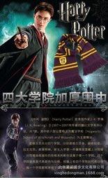 【紫色風鈴】哈利波特格蘭芬多斯萊特林四大學院徽章加厚加長保暖圍巾針織圍